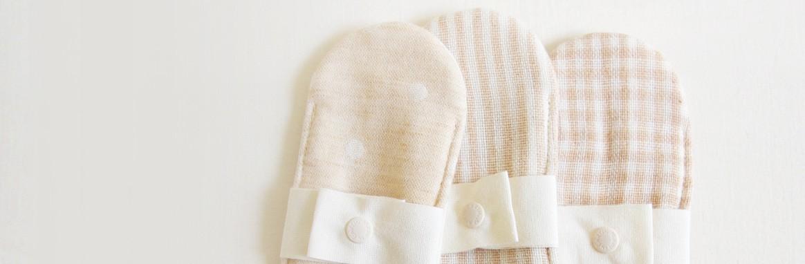 布ナプキンの使い方