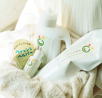 石鹸・洗剤
