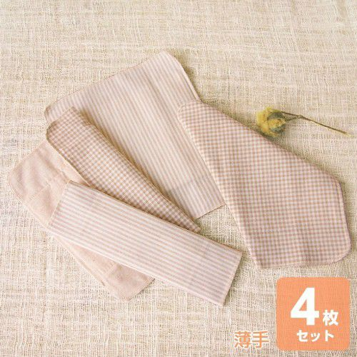 布ナプキン【三つ折り】【薄手/茶・チェック・ストライプ】4枚セット