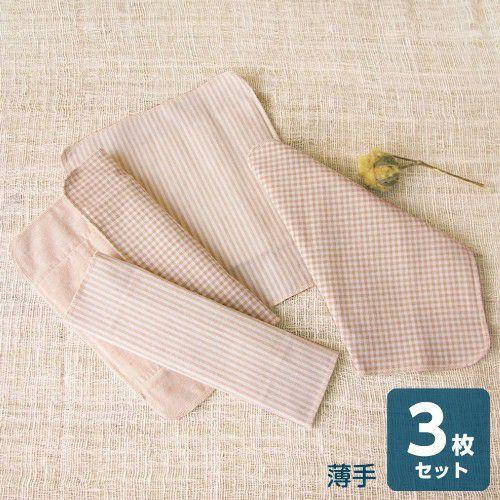 布ナプキン【三つ折り】【薄手/茶・チェック・ストライプ】3枚セット