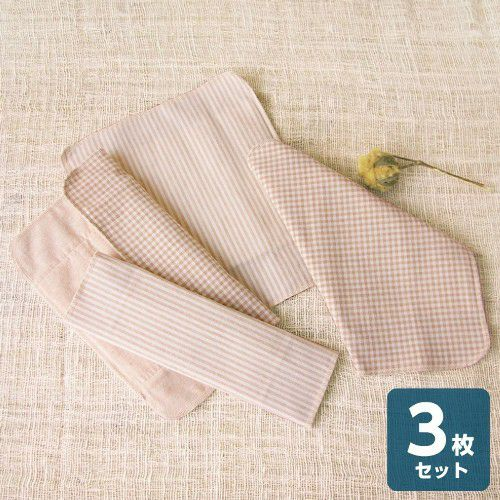 布ナプキン【三つ折り】【厚手/無地・チェック・ストライプ】3枚セット