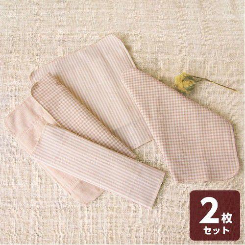 布ナプキン【三つ折り】【厚手/無地・チェック・ストライプ】2枚セット