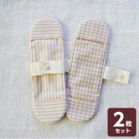 スリム布ナプキン【チェック・ストライプ/茶】2枚セット
