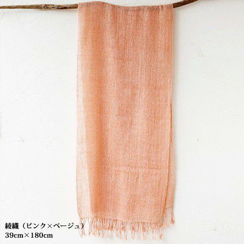 WITH PEACEクロマー【綾織/ピンク×ベージュ】
