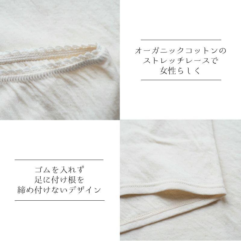 ソフト接結ボーイレッグショーツ【キナリ】