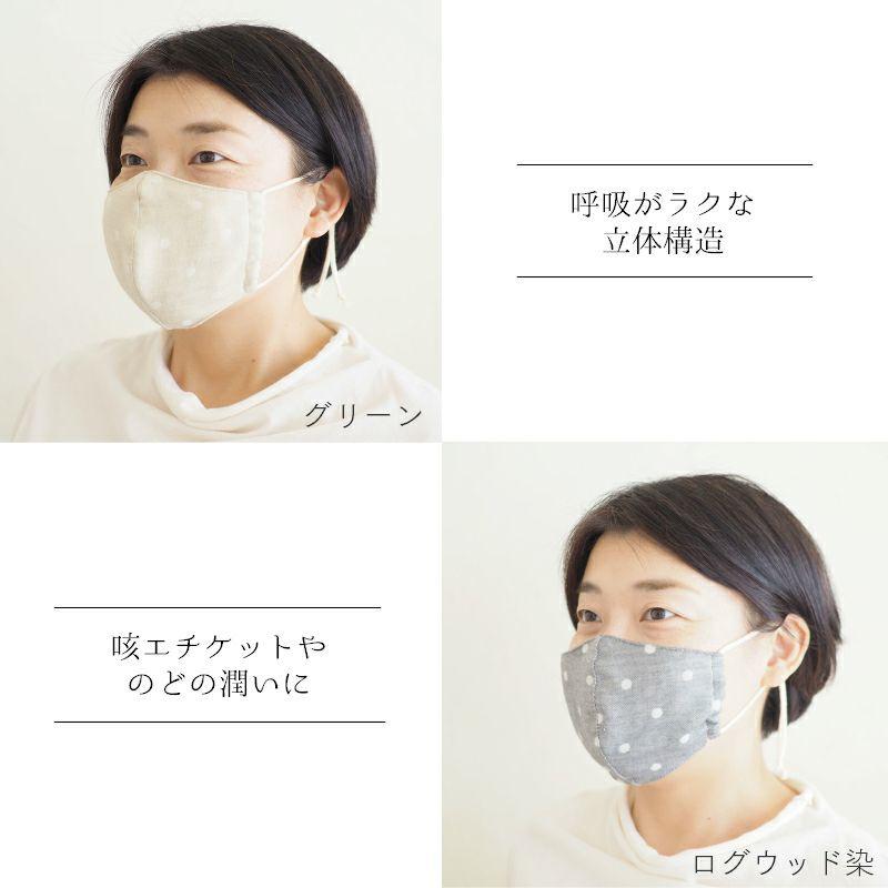 オーガニックシンプルマスク【ガーゼ水玉】